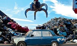 Утилизация отечественного авто