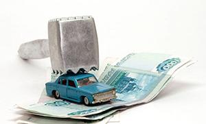 Стоимость утилизации авто
