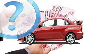 Виды кредитовна покупку авто