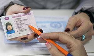Внесение изменений в ОСАГО при замене водительских прав