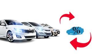 Можно ли обменять кредитный автомобиль на другое авто в  2019  году