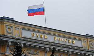 Зависимость ставки от ЦБ РФ