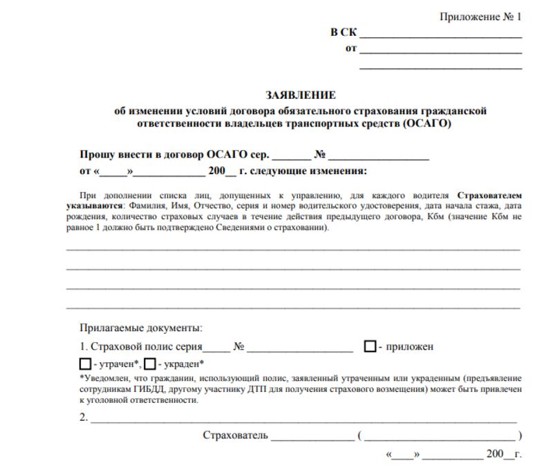 Налоговая 25 петроградского района адрес