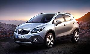 Opel Mokka - лучшее сочетание цены и качества