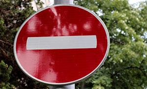 """Проезд под знак """"Въезд запрещен"""""""