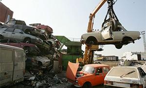 Пункты утилизации авто
