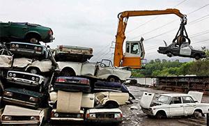 Утилизация машин