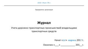Титульная страница