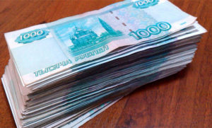250 тысяч рублей