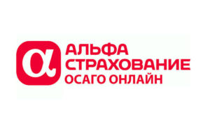 """ОСАГО в СК """"АльфаСтрахование"""""""