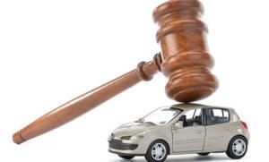 Аукционы по продаже авто