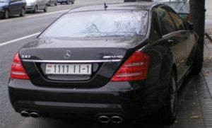 Авто с белорусской регистрацией