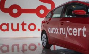 Сайт про авто
