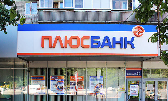 кредит можно разделить на банковские и как без проблем взять кредит онлайн