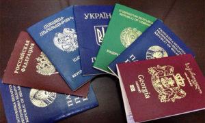 Другое гражданство