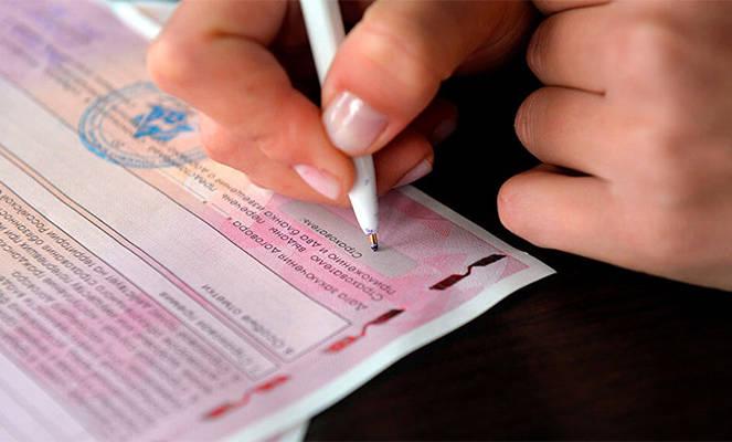 Полис ОСАГО без диагностической карты: как оформить страховку, можно ли, последствия