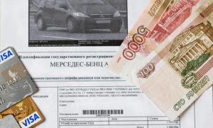 В какие сроки следует оплачивать штрафы ГИБДД в  2019  году