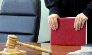 Определение суда