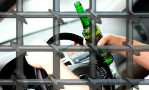 Ответственность за пьяную езду