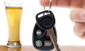 Передача ключей пьяному