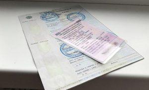 Перерегистрация авто в связи со сменой прописки