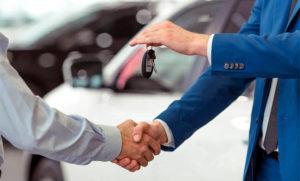 Покупка авто через посредника