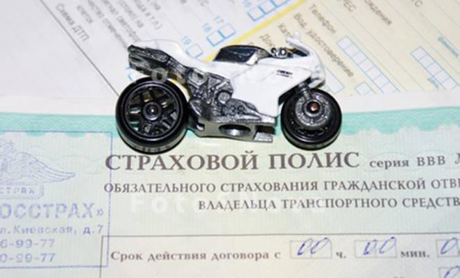 Страхование ОСАГО в 2020 году на мотоцикл Где застраховать и сколько стоит страховка на мотоцикл и мопед в 2020 году Рассчитать стоимость онлайн