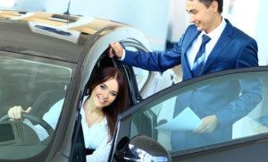 После покупки авто