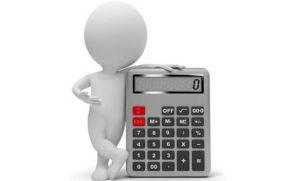Расчет суммы компенсации