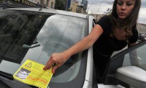 Можно ли рассчитывать на скидку со штрафа за неправильную парковку