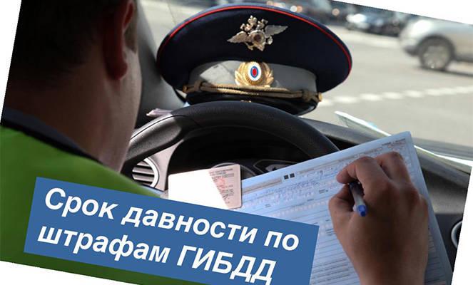 Договор купли продажи авто по наследству