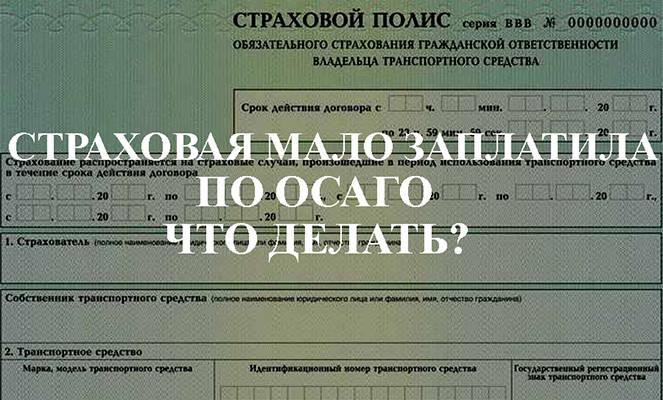 Как подать заявления в банк на ректуризацию по кредиту