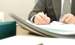 Заполнение документа сотрудником компании