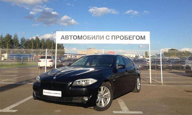Дешевый автосалон москва автосалон лексус в москве официальный дилер цены 2015