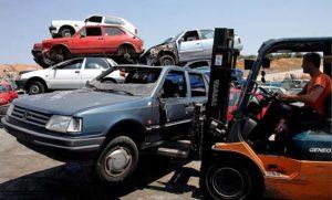 Авто с утилизации