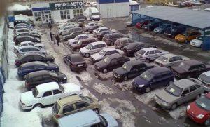 Продажа поддержанных авто в Москве