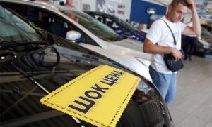 Дешевая продажа авто