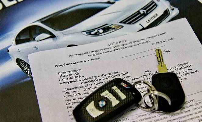 ДКП автомобиля: что это такое, основные особенности составления документа с учетом предусмотренных законом вариантах оформления - через нотариуса, самостоятельно или в ГИБДД.