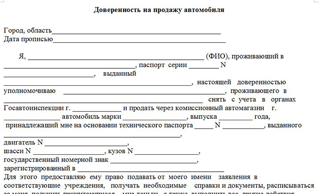 Договор займа между физ лицами на каждую сделку