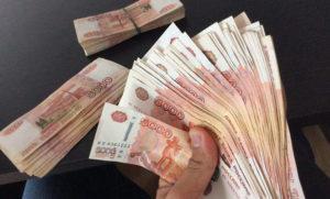 Финансовые возможности