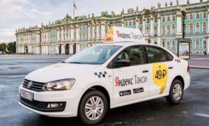Машина в Яндекс Такси