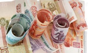 Нужны деньги