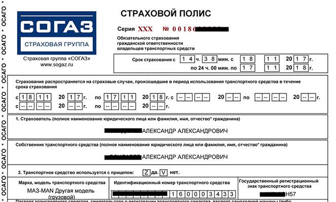 Размещение запроса котировок по 44 фз