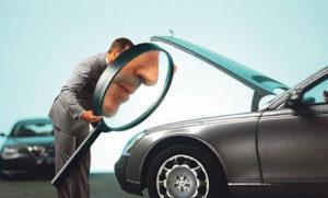 Осмотр автомобиля специалистом
