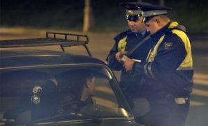 Остановка полицейскими