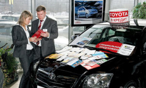 Продажа авто банком
