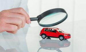 Проверка машины на угон