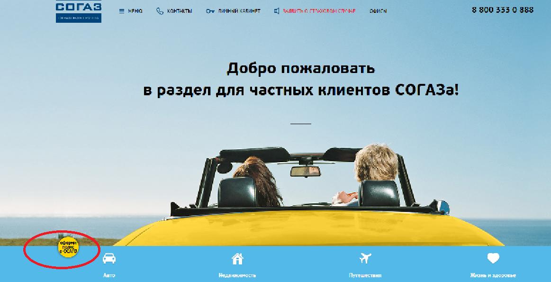 как проверить автомобиль перед покупкой на арест и залог бесплатно онлайн
