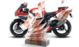 Цена мотоцикла