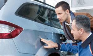 Узнать стоимость авто